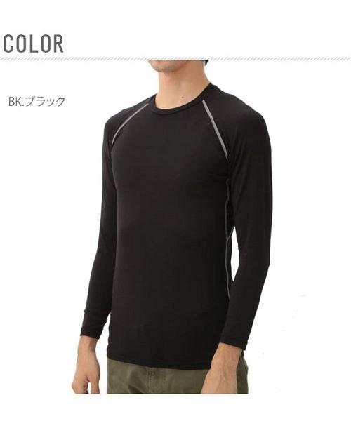 冷感・消臭パワーストレッチ長袖クルーネックシャツ JW623