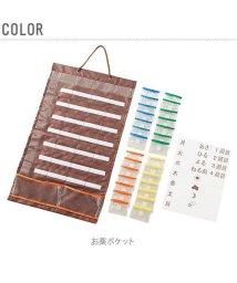BACKYARD/入レヤスクテ出シヤスイオ薬カレンダー/501043622
