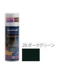 BACKYARD/サフィール SAPHIR スエード&ヌバックスプレー 200ml/501043758