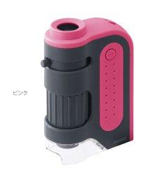 BACKYARD/rtx203 顕微鏡 ハンディ ZOOM RXT203/501043800