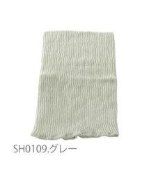 BACKYARD/絹綿腹巻キ/501044057