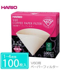 BACKYARD/ハリオ HARIO #VCF-02-100MK V60用ペーパーフィルター ベージュ 1~4杯用 100枚入リ/501044146