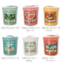 BACKYARD/アロマキャンドル ヤンキーキャンドル yankee candle サンプラー sampler 15時間燃焼 フルーツ 定番 リラックス フレッシュ ルームフレグ/501051064