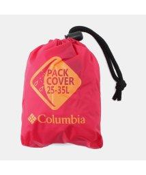 Columbia/コロンビア/10000パックカバー25-35/501068946