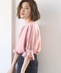 coen/【接触冷感】梨地ギャザースリーブカットソー/501069527