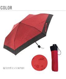 BACKYARD/サントス santos JK-75 折リタタミ傘 桜ウサギ/501039093