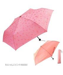 BACKYARD/サントス santos JK-83 折りたたみ傘 わにゃんこ/501039094