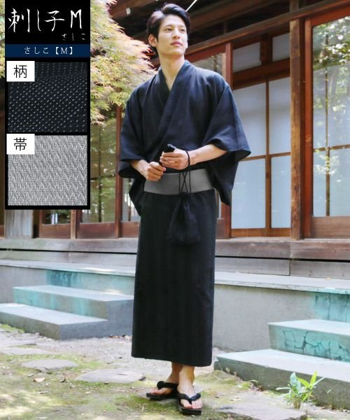 THE CASUAL(ザ カジュアル)/(スプ) SPU 粋浴衣/帯/下駄/扇子5点セット/spu12407