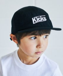 green label relaxing (Kids)/GLR サイドメッシュJET CAP/501061396