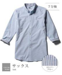 THE CASUAL/(スプ) SPU ボタンダウンオックスフォードストレッチシャツ/500680463