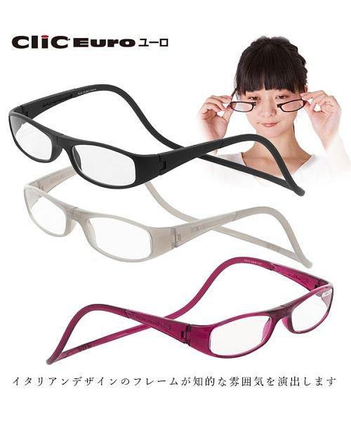 バックヤードファミリー Clic Readers Euro cliceuro クリックリーダー ユーロ ユニセックス 度数1 ブラッククリアー 【BACKYARD FAMILY】
