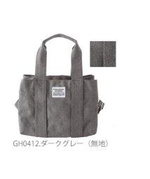 BACKYARD/アオリショルダー2wayトートシリーズ #DF-0023-1 #GH-0410 #GH-0412/501042029