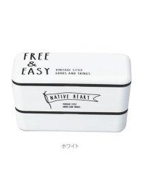 BACKYARD/ネイティブハート NH 長角ネストランチ FREE&EASY/501042159