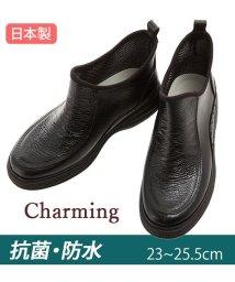 BACKYARD/Charming  チャーミング 850 日本製 レインブーツ ショート丈/501043514