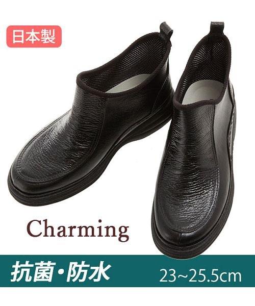 Charming  チャーミング 850 日本製 レインブーツ ショート丈
