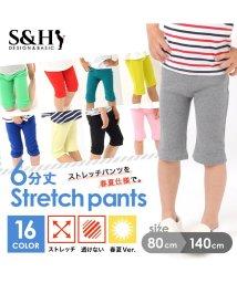 S&H/ストレートストレッチ6分丈パンツ/501073666