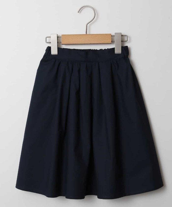 [140−150]フロントタックフレアスカート