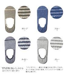 THE CASUAL/(バイヤーズセレクト)Buyer's Select ANONYMOUS ISM/日本製ソックス/501084976
