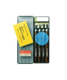BACKYARD/よしはる彫刻刀 プラケース入 4本組 /501092736