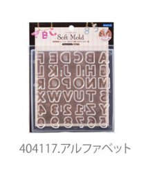 BACKYARD/ソフトモールド/501043996