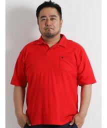 GRAND-BACK/【大きいサイズのメンズ服・グランバック】POLO パイル無地半袖スキッパーポロシャツ/501095371