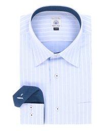 GRAND-BACK/【大きいサイズのメンズ服・グランバック】FATTURA 日本製綿100%レギュラーフィットレギュラーカラーパイピングビジネスドレスシャツ/501095475