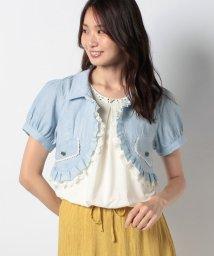 axes femme/フリルシャツ風ボレロ/501092643