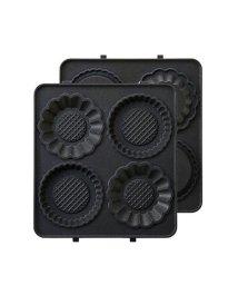 BRUNO/ホットサンドメーカーシングル用ミニタルトプレート/501102239