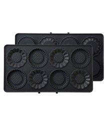 BRUNO/ホットサンドメーカーダブル用ミニタルトプレート/501102242