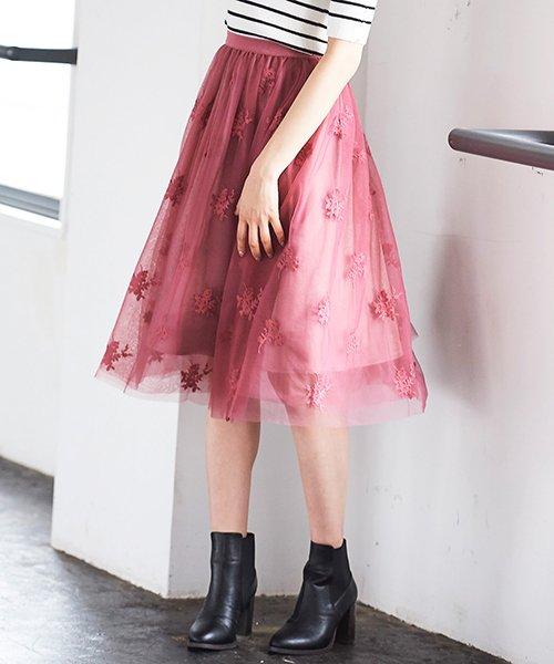 31 Sons de mode(トランテアン ソン ドゥ モード)/チュール刺繍スカート/0038305