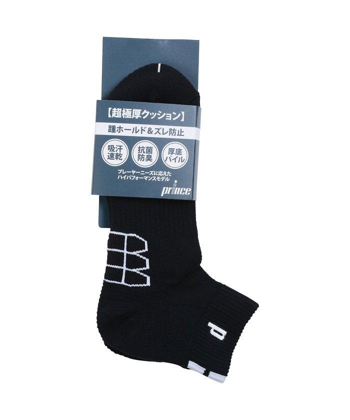 プリンス/メンズ/PS273 CHOUGOKUATU ANKLE 165  BLK