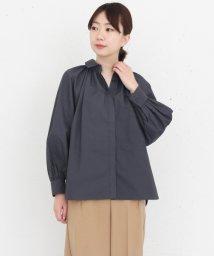 URBAN RESEARCH/【KBF+】ボリュームシャツ/501103470