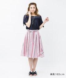 axes femme/ビタミンカラーストライプスカート/501105165