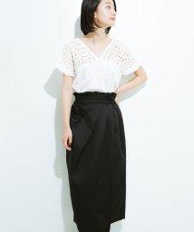 haco!/haco!女の子バンザイプロジェクト【キラキラ期】 華やかになるなら今だ!女っぽタックスカート/501110896