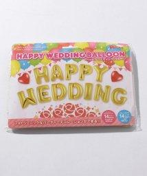 RELAX/〈RELAX/リラックス〉HAPPY WEDDING BALLOON/ハッピーウエディングバルーン/501106812