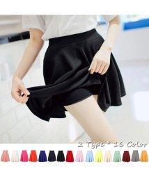 miniministore/フレアスカートサーキュラースカートインナーパンツ付きタイプとロングタイプウエストゴム2タイプ16色/501118790