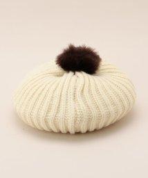 fredy emue/【HIGHLAND 2000/ハイランド2000】pompomリブニットベレー帽/501119191