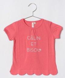 LAGOM/裾スカラップロゴプリントTシャツ/501110064