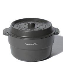 Afternoon Tea LIVING/ココポット型ラウンドランチボックス/501115894