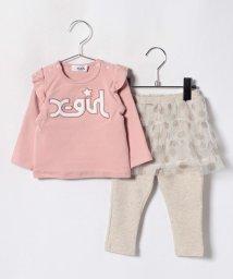 X-girl Stages/ロゴ起毛Tシャツ×チュールドットスカッツセット/501136366