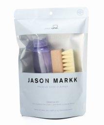 EDIFICE/JASON MARKK ESSENTIAL KIT/501157769