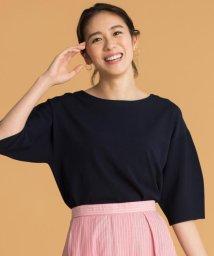 JIYU-KU /【洗える】ビスコースストレッチ ニット/501157801
