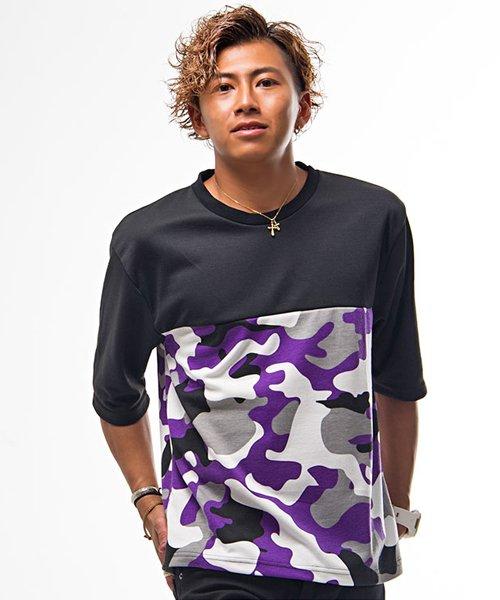 CavariA【キャバリア】マルチカラー迷彩柄切替デザインクルーネック5分袖Tシャツ