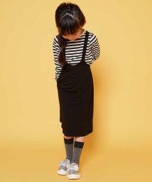 a.v.v(KID'S)/[140-150]ポンチジャンパースカートセット/501163323