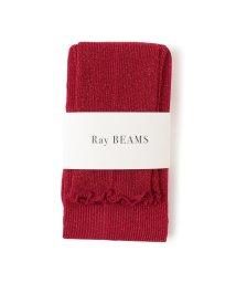 BEAMS OUTLET/Ray BEAMS / ラメ メロー レギンス/501052052