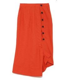 styling//Tac Gather Wrap Skirt/501159490