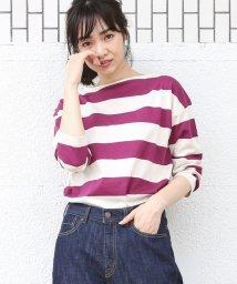 coen/【新色登場・WEB限定】ワイドボーダーボートネックカットソー/501165633