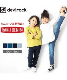 devirock/キッズ 子供服 楽デニム★ストレッチデニムパンツ 男の子 女の子/501174725