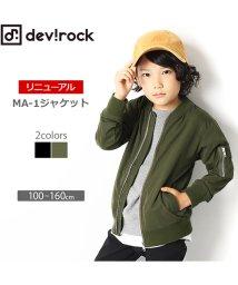 devirock/ベーシックMA-1ブルゾン ライトアウター/501174735
