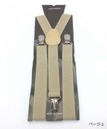 miniministore/サスペンダー メンズ レディース ゴム 無地 男女兼用 吊りパンド ベルト 小物/501180770